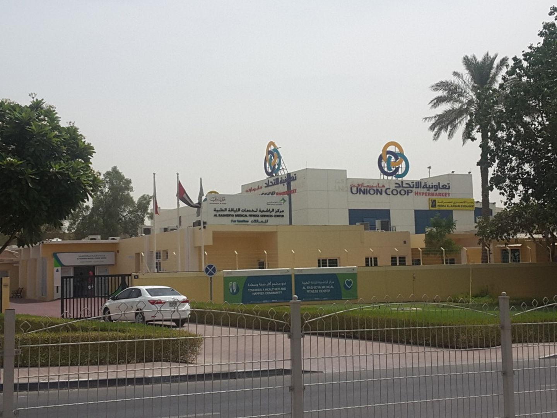 HiDubai-business-al-rashidiya-medical-fitness-center-beauty-wellness-health-hospitals-clinics-al-rashidiya-dubai-2