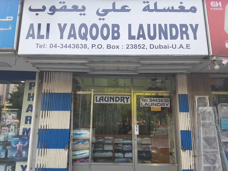 HiDubai-business-ali-yaqoob-laundry-home-laundry-al-satwa-dubai-2