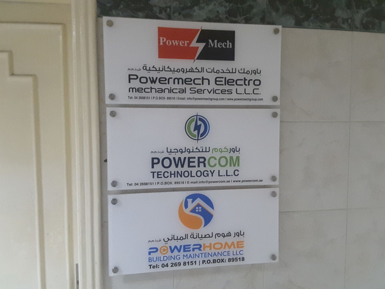 HiDubai-business-power-com-technology-media-marketing-it-it-telecommunication-hor-al-anz-east-dubai-2
