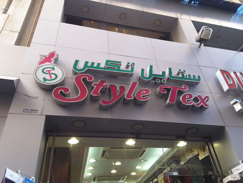HiDubai-business-style-tex-trading-b2b-services-distributors-wholesalers-al-fahidi-al-souq-al-kabeer-dubai-2