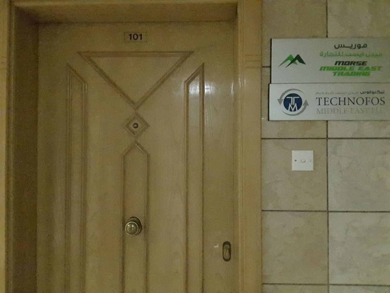 HiDubai-business-technofos-middle-east-construction-heavy-industries-engineers-surveyors-al-qusais-2-dubai-2