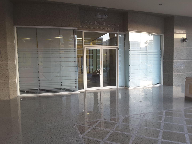 HiDubai-business-bin-ladin-trading-co-b2b-services-distributors-wholesalers-al-qusais-industrial-2-dubai-2
