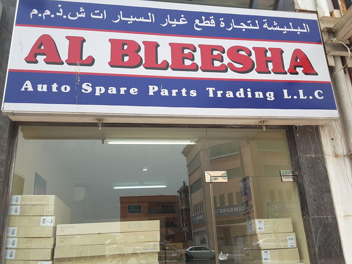 HiDubai-business-al-bleesha-auto-spare-parts-trading-transport-vehicle-services-auto-spare-parts-accessories-al-khabaisi-dubai-2