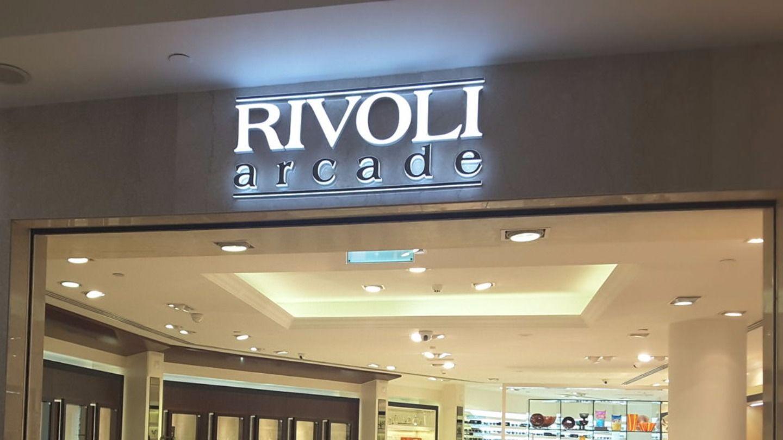 HiDubai-business-rivoli-arcade-shopping-watches-eyewear-sheikh-zayed-road-2-trade-centre-2-dubai-2