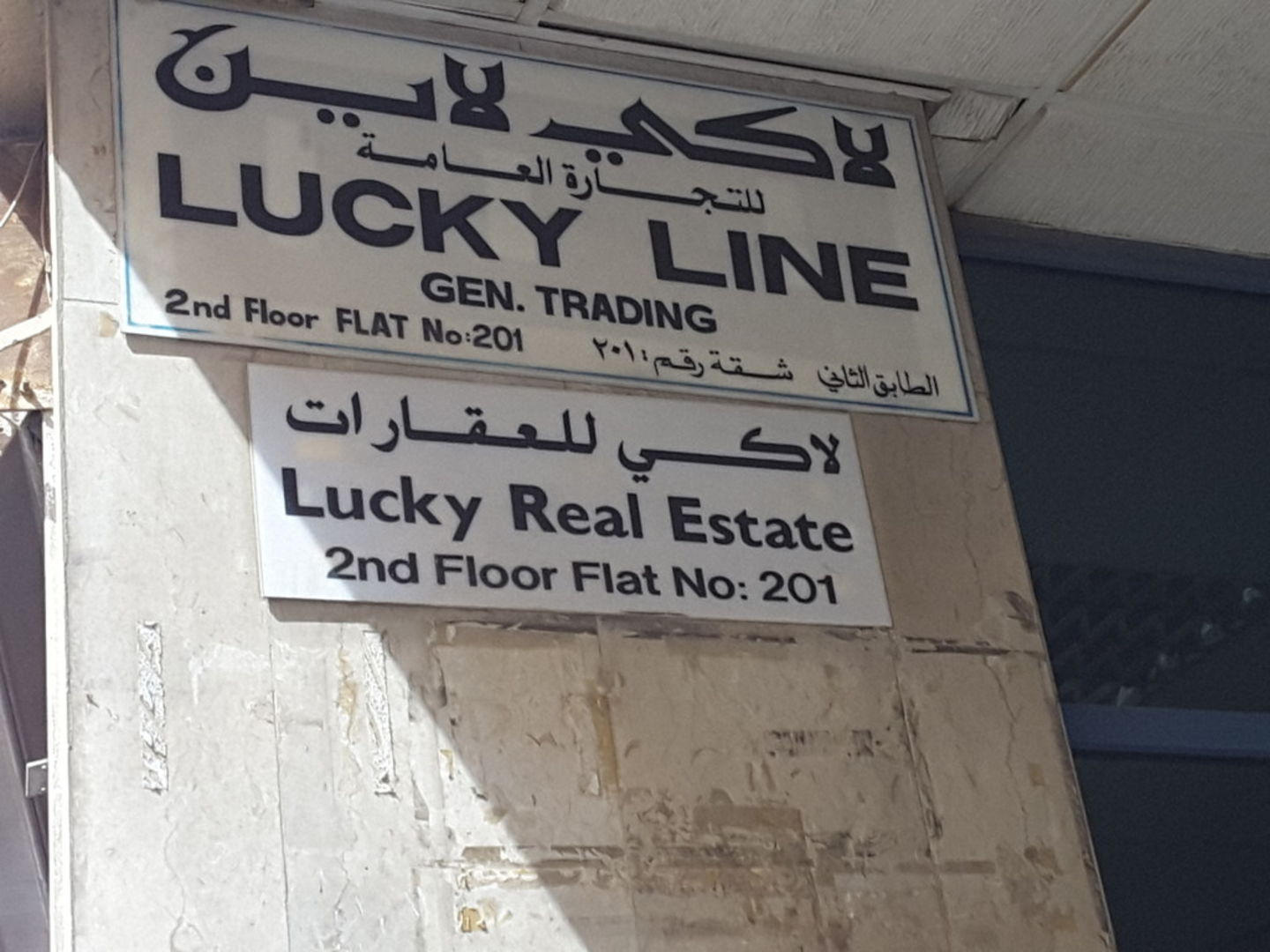 HiDubai-business-lucky-real-estate-housing-real-estate-property-management-mankhool-dubai-2