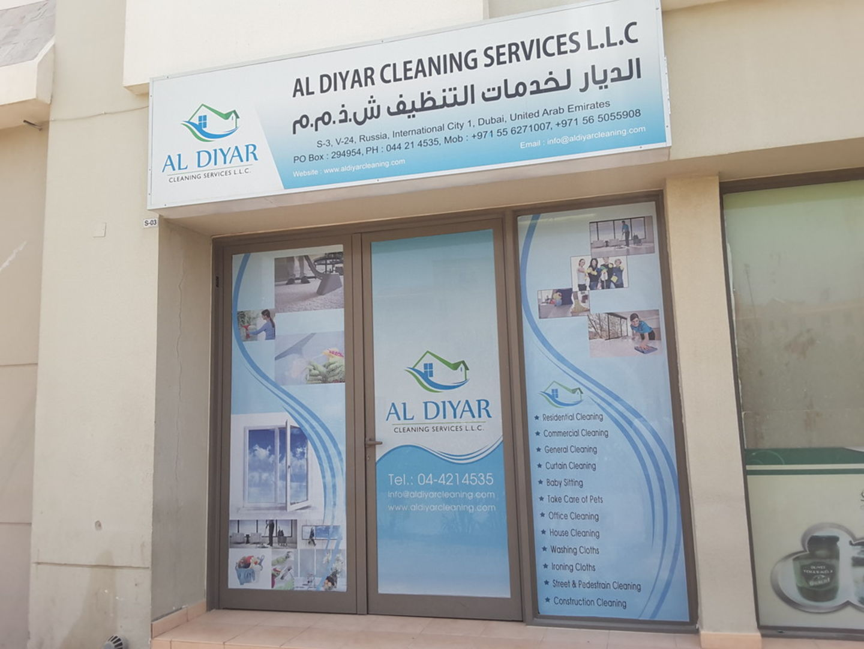 HiDubai-business-al-diyar-cleaning-services-home-cleaning-services-international-city-warsan-1-dubai-2