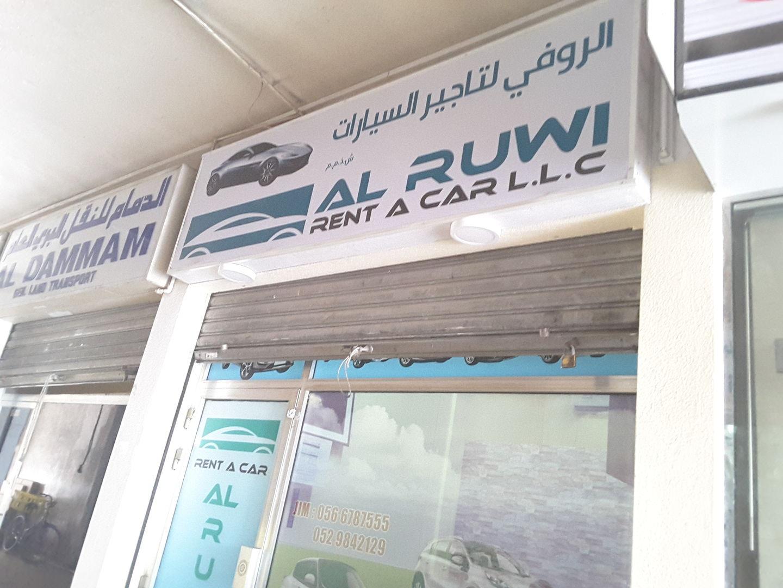 HiDubai-business-al-ruwi-rent-a-car-hotels-tourism-car-rental-services-al-murar-dubai-2
