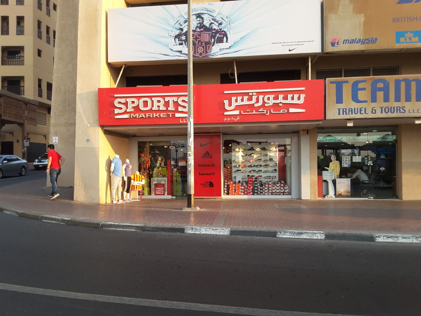 HiDubai-business-sports-market-shopping-sporting-goods-equipment-meena-bazar-al-souq-al-kabeer-dubai-2