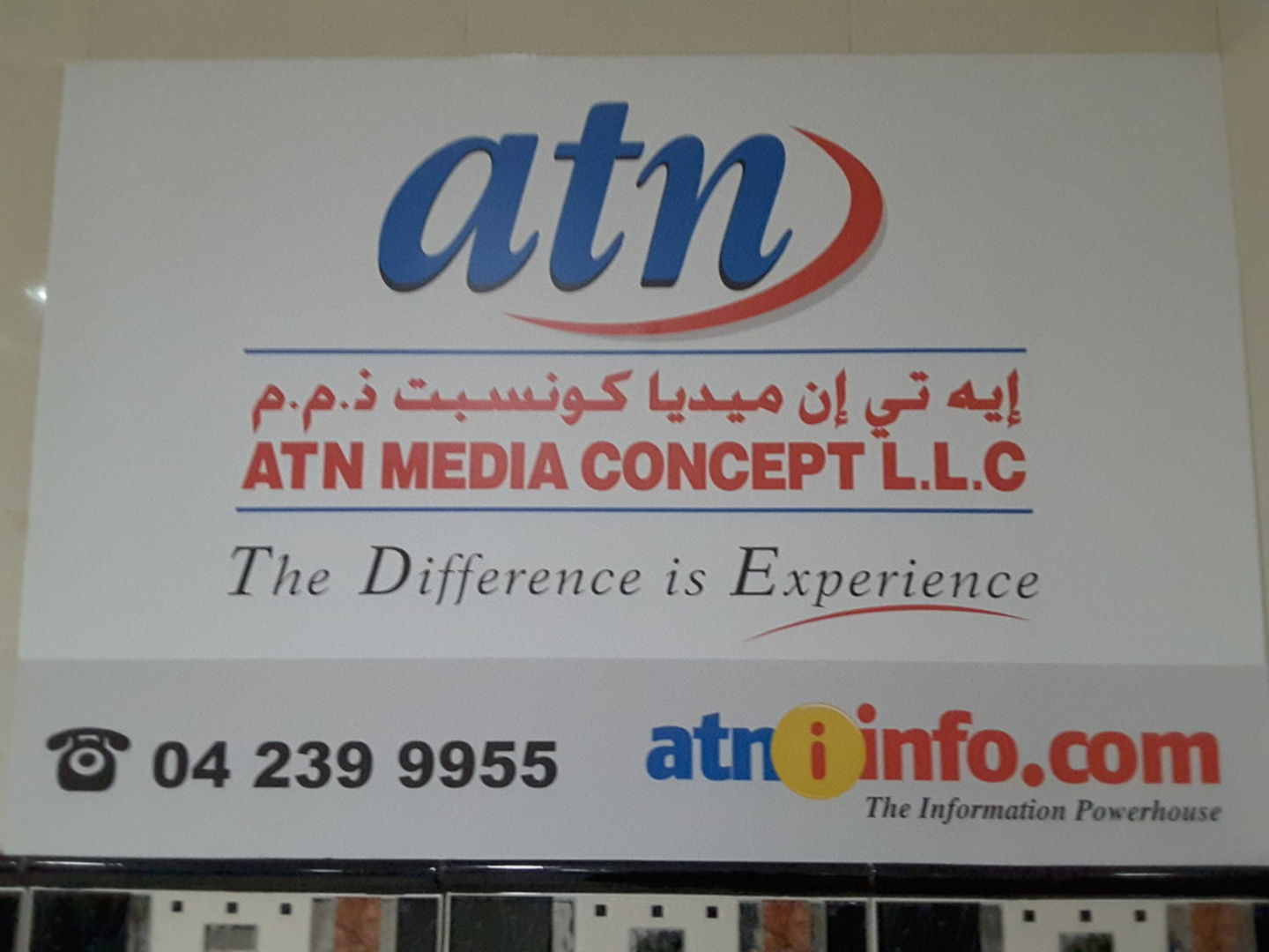 HiDubai-business-atn-media-concept-media-marketing-it-media-publishing-hor-al-anz-east-dubai-2