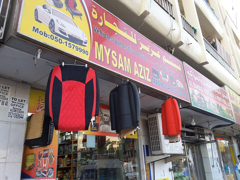 HiDubai-business-mysam-aziz-trading-transport-vehicle-services-auto-spare-parts-accessories-al-satwa-dubai-2