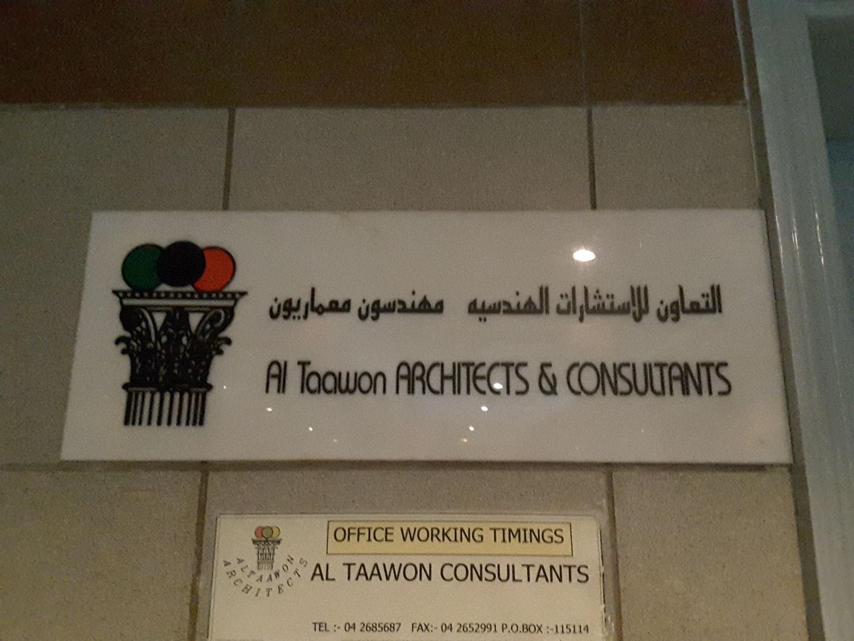 HiDubai-business-al-taawon-architects-consultants-construction-heavy-industries-architects-design-services-al-khabaisi-dubai