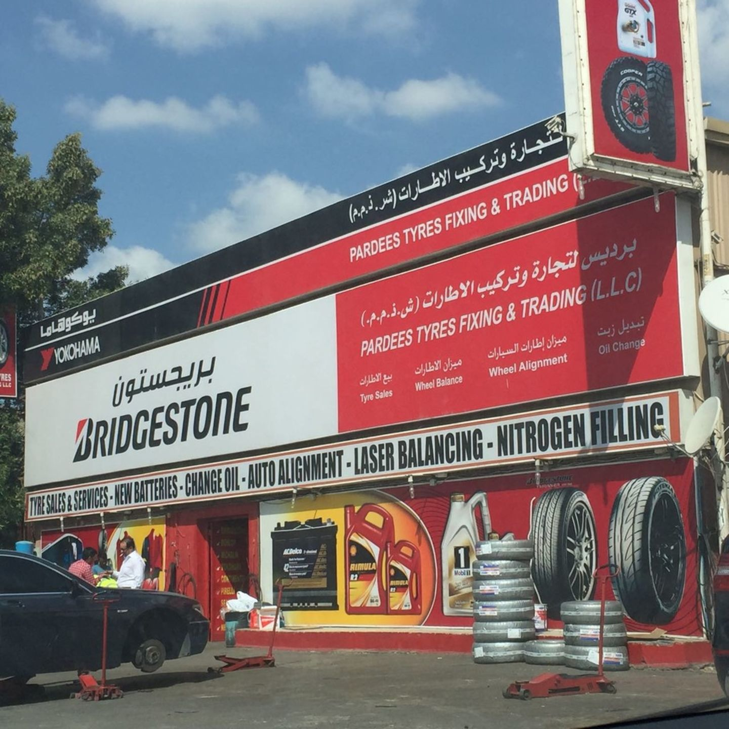 Walif-business-pardees-tyres-fixing-trading-1