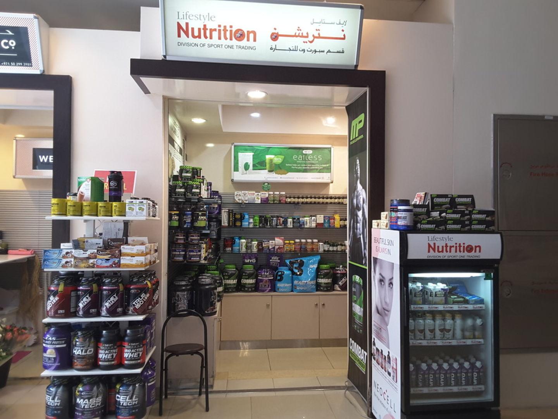 HiDubai-business-lifestyle-nutrition-food-beverage-health-food-supplement-stores-springs-al-thanyah-4-dubai