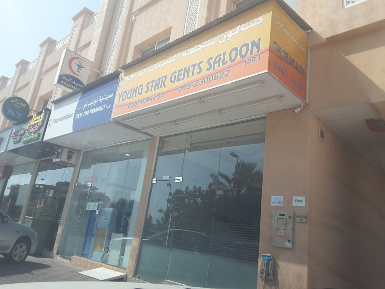 HiDubai-business-young-star-gents-saloon-beauty-wellness-health-beauty-salons-al-quoz-1-dubai-2