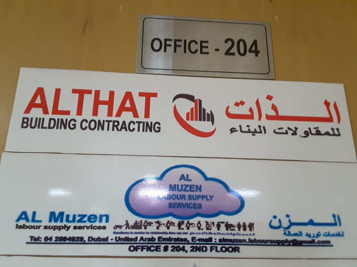 HiDubai-business-al-muzen-labour-supply-services-b2b-services-human-resource-management-al-khabaisi-dubai-2