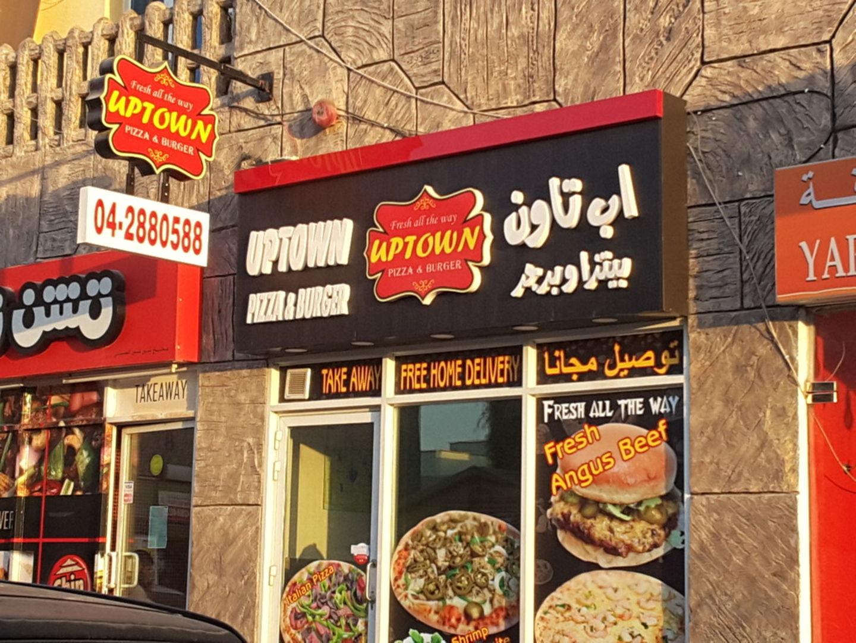 Uptown Pizza Burger Restaurants Bars In Mirdif Dubai