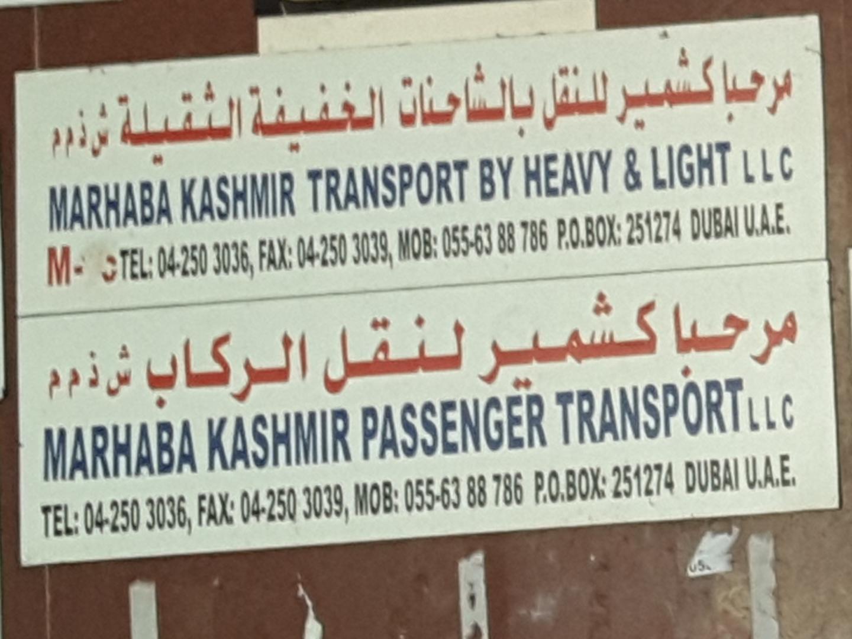 HiDubai-business-marhaba-kashmir-transport-by-heavy-truck-shipping-logistics-packaging-services-naif-dubai-2