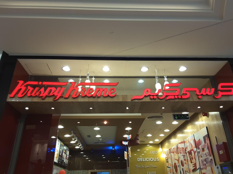 HiDubai-business-krispy-kreme-doughnuts-food-beverage-bakeries-desserts-sweets-al-barsha-1-dubai-2