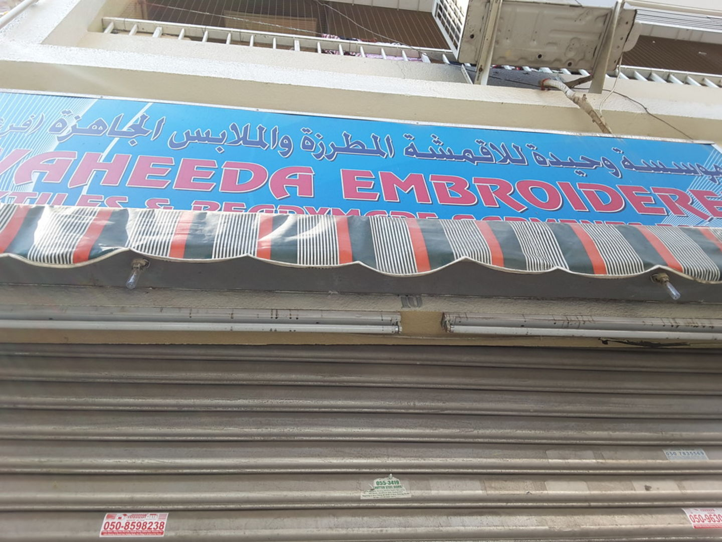 HiDubai-business-waheeda-embroidered-textiles-readymade-garments-b2b-services-distributors-wholesalers-baniyas-square-dubai-2