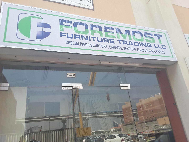 HiDubai-business-foremost-furniture-trading-home-furniture-decor-al-karama-dubai-2