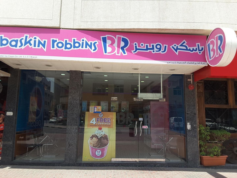 HiDubai-business-baskin-robbins-food-beverage-bakeries-desserts-sweets-hor-al-anz-east-dubai-2