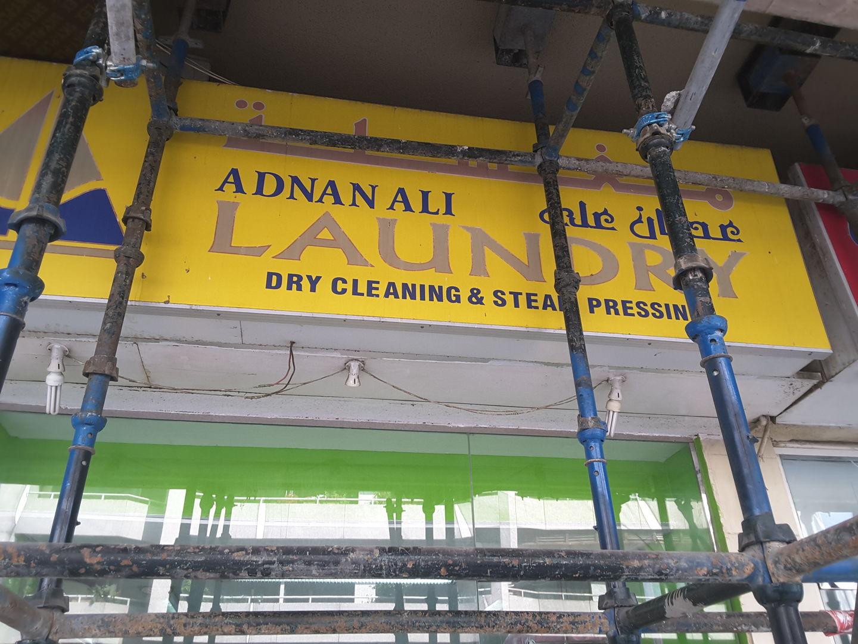 HiDubai-business-adnan-lai-laundry-home-laundry-al-jafiliya-dubai-2