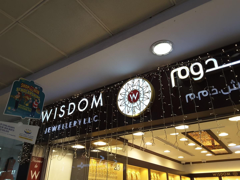 HiDubai-business-wisdom-jewellery-shopping-jewellery-precious-stones-al-karama-dubai-2
