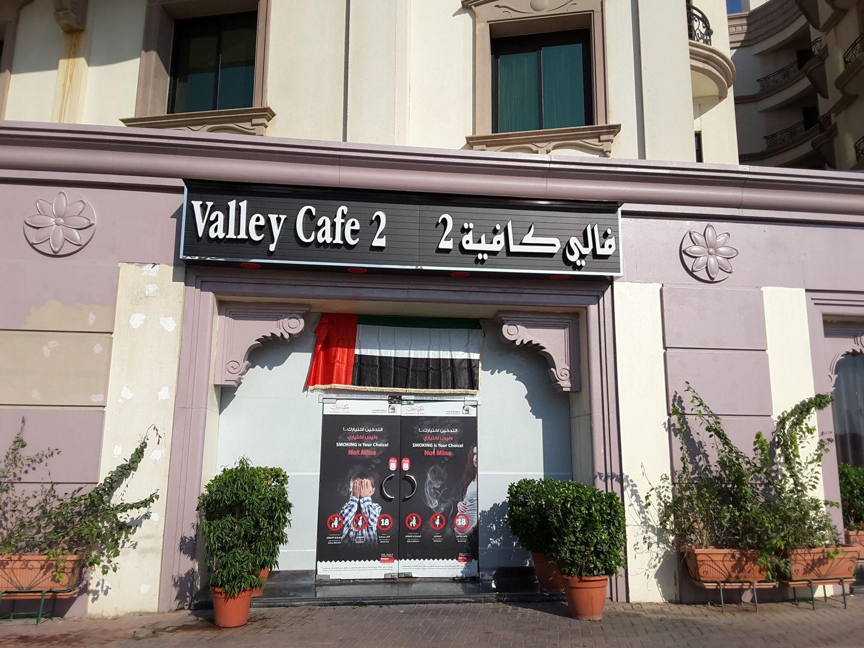 HiDubai-business-valley-cafe-2-food-beverage-coffee-shops-umm-hurair-2-dubai-2