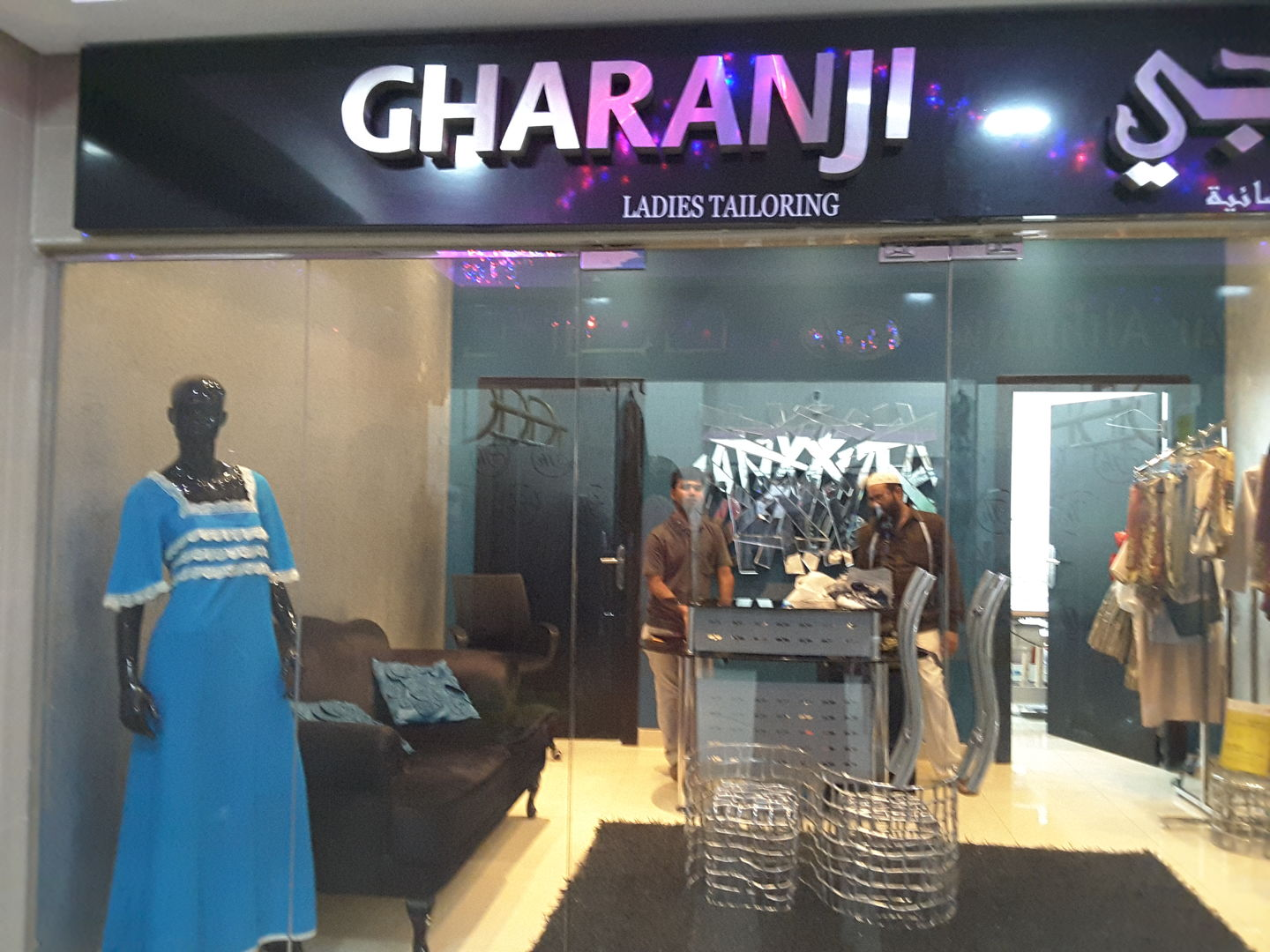 HiDubai-business-gharanji-ladies-tailoring-shopping-apparel-mirdif-dubai-2