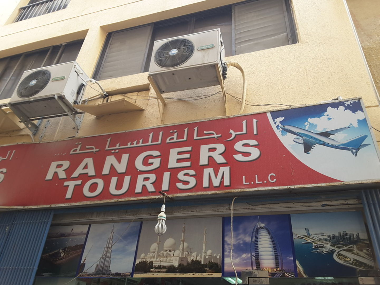 HiDubai-business-rangers-tourism-hotels-tourism-travel-ticketing-agencies-al-daghaya-dubai-2