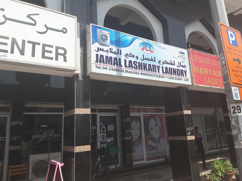 HiDubai-business-jamal-lashkary-laundry-home-laundry-al-karama-dubai-2