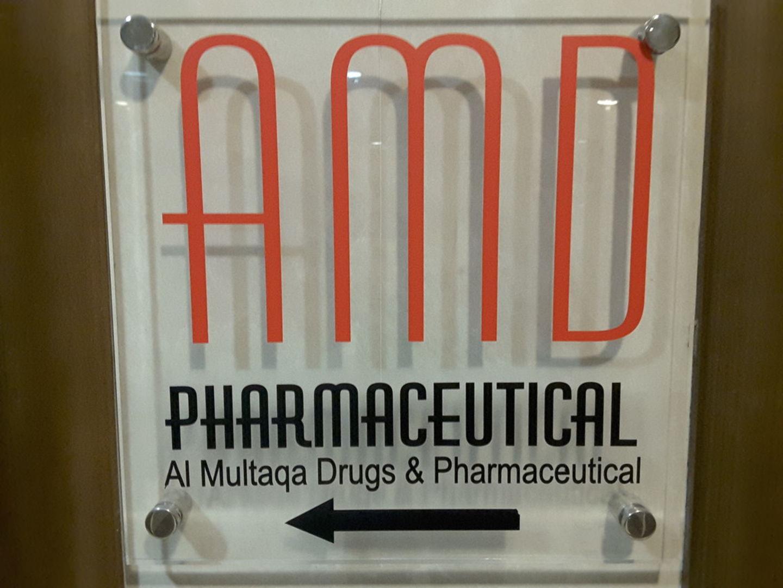 HiDubai-business-amd-pharmaceuticals-beauty-wellness-health-pharmacy-business-bay-dubai-2