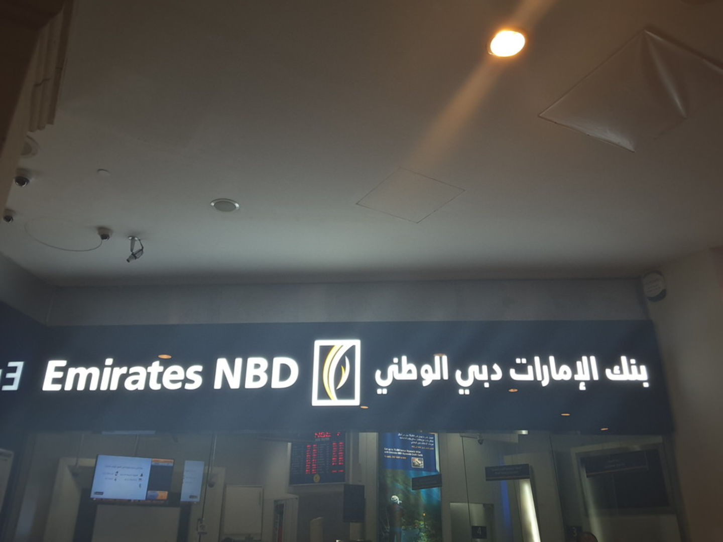 HiDubai-business-emirates-nbd-atm-finance-legal-banks-atms-al-barsha-1-dubai-8