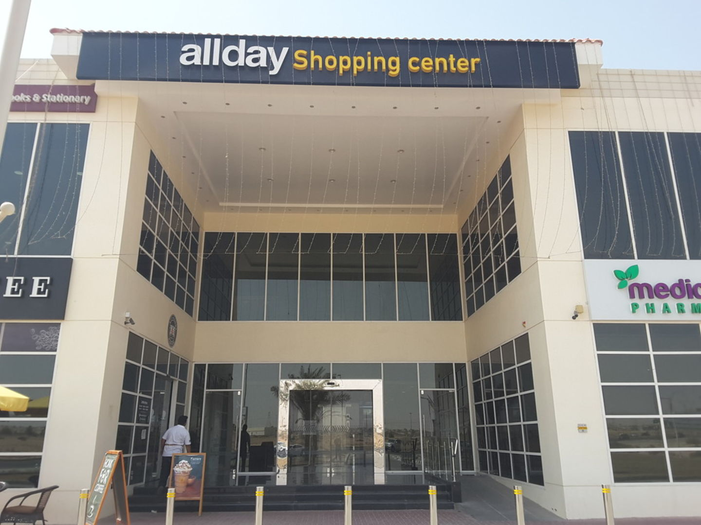 HiDubai-business-edumart-books-stationary-shopping-office-supplies-stationery-dubai-academic-city-al-rowaiyah-1-dubai-2