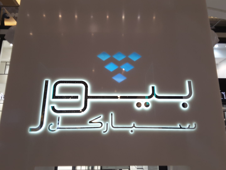 HiDubai-business-pure-sparkle-shopping-jewellery-precious-stones-al-barsha-1-dubai-2