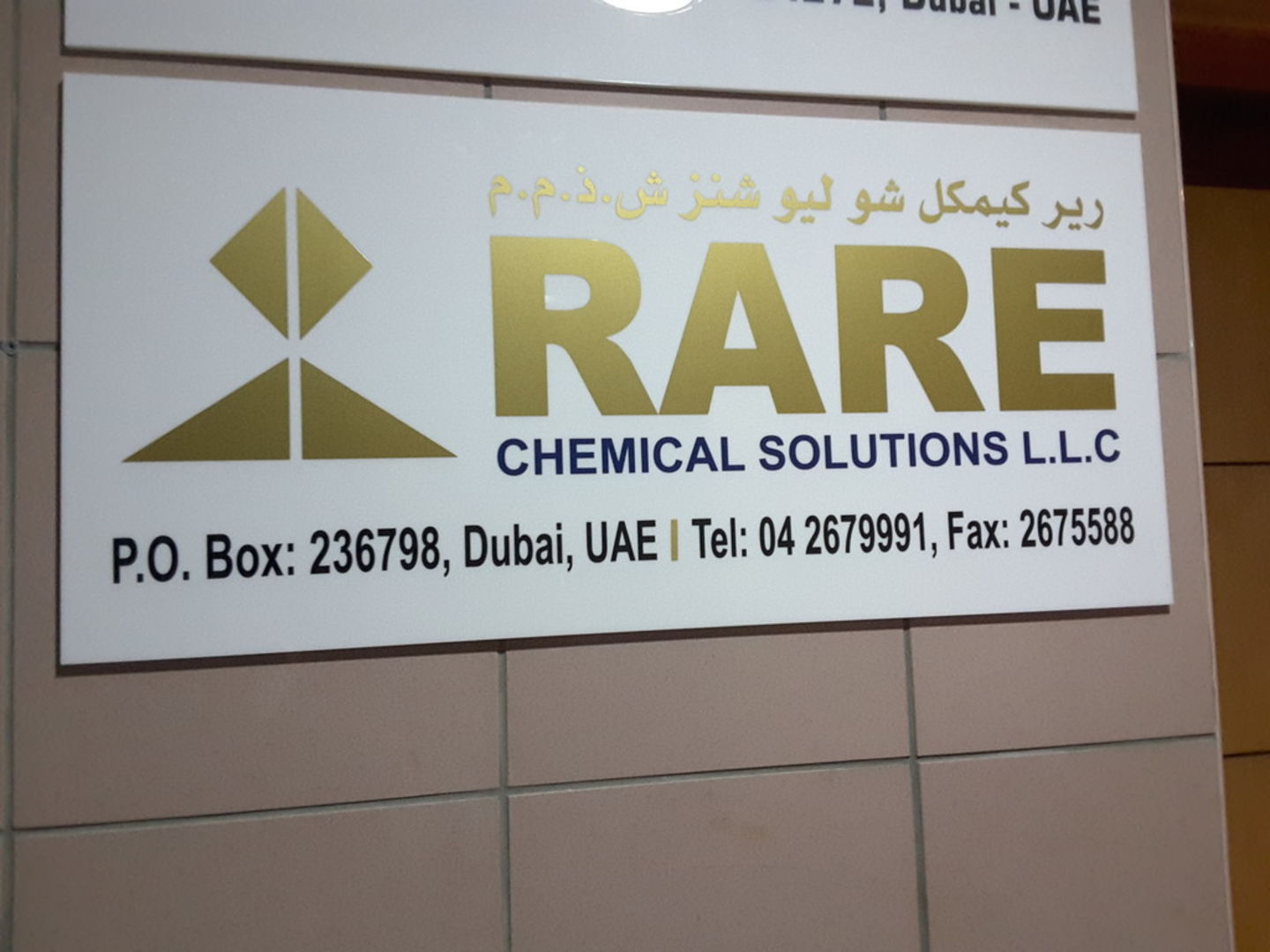Rare Chemical Solutions, (Chemical & Metal Companies) in Al Qusais