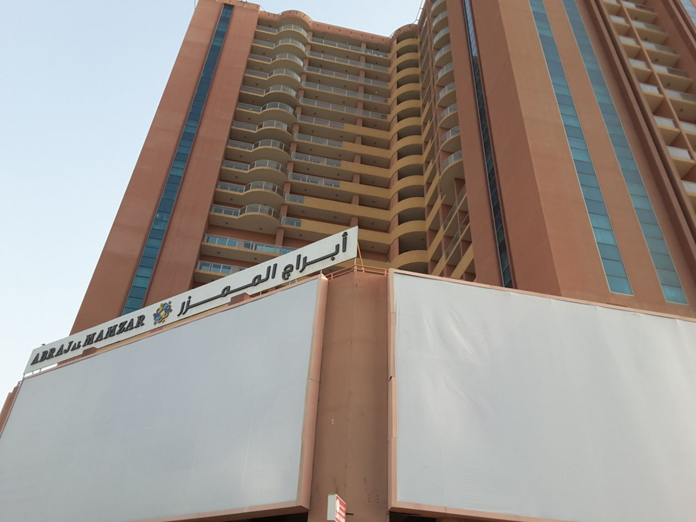 HiDubai-business-daman-businessmen-services-b2b-services-business-consultation-services-al-mamzar-dubai
