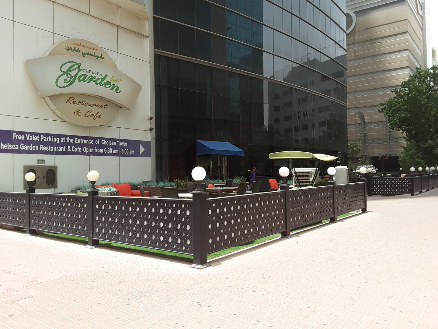 HiDubai-business-chelsea-garden-restaurant-cafe-food-beverage-restaurants-bars-sheikh-zayed-road-2-trade-centre-2-dubai-2