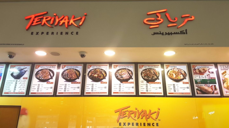 HiDubai-business-teriyaki-experience-food-beverage-restaurants-bars-al-barsha-1-dubai-2