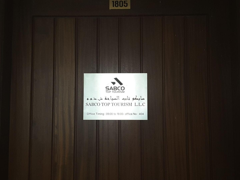HiDubai-business-sabco-top-tourism-hotels-tourism-travel-ticketing-agencies-riggat-al-buteen-dubai-2