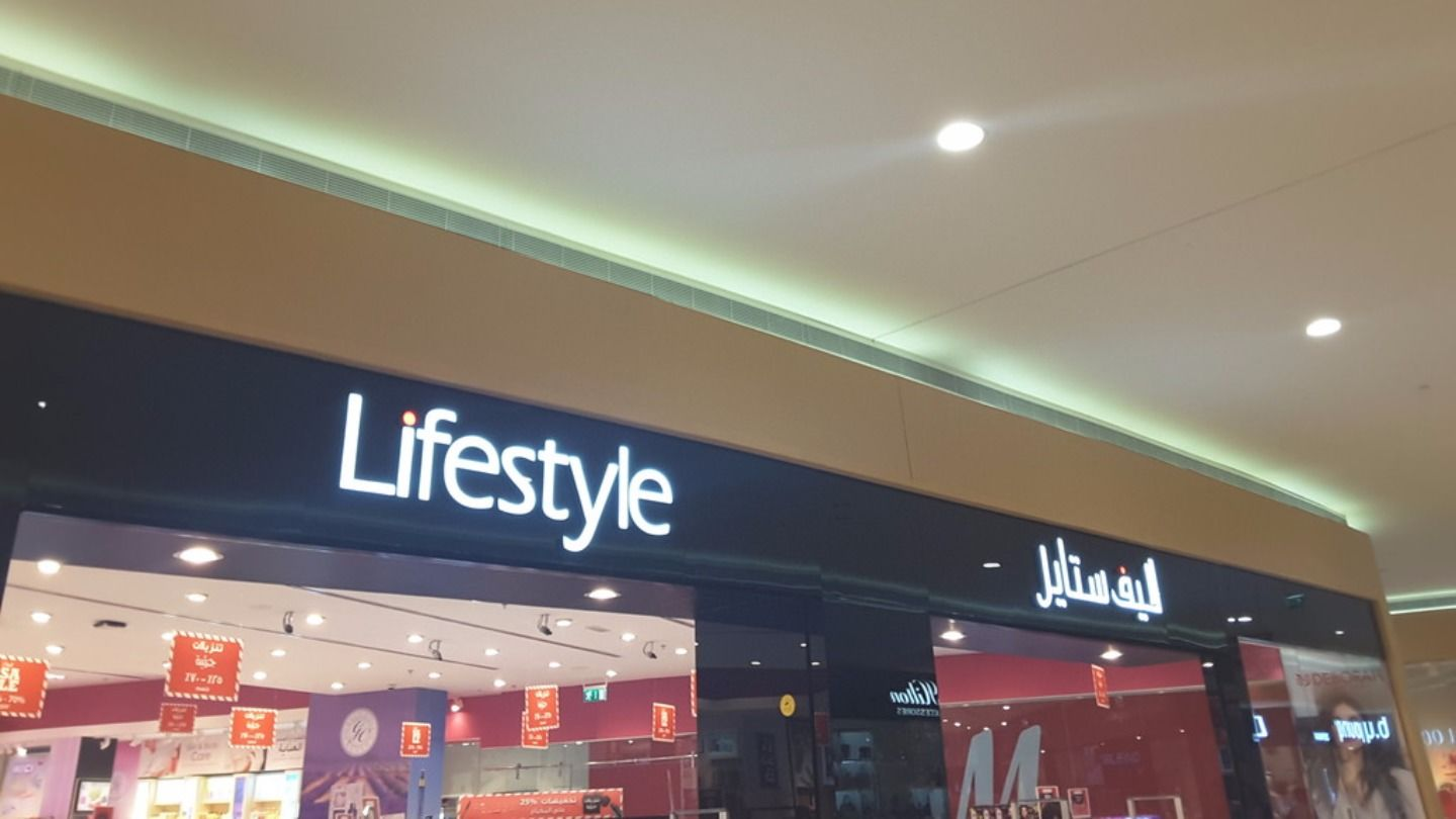 HiDubai-business-lifestyle-shopping-beauty-cosmetics-stores-al-mizhar-1-dubai-2