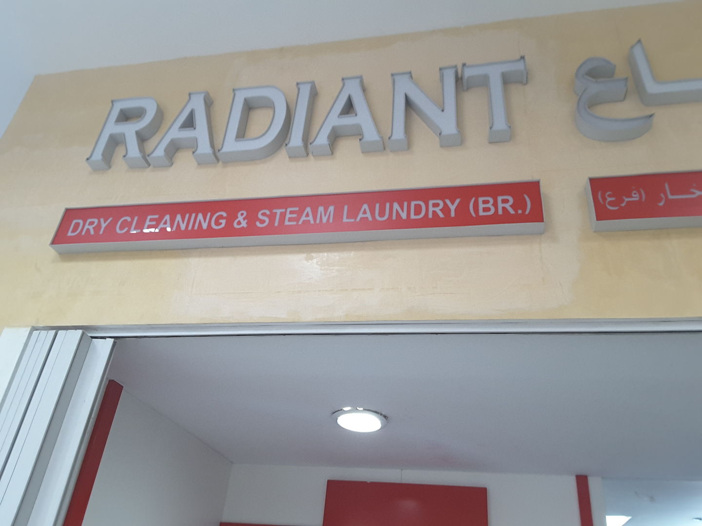 HiDubai-business-radiant-dry-cleaning-steam-laundry-home-laundry-al-wasl-dubai-2