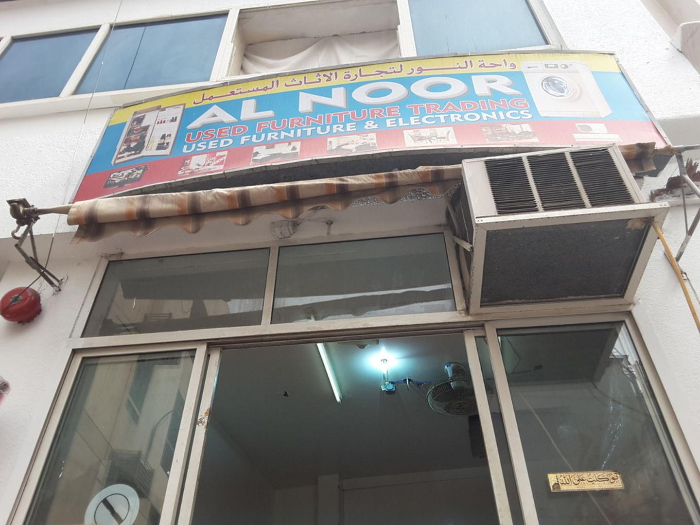 HiDubai-business-al-noor-used-furniture-trading-home-furniture-decor-naif-dubai-2