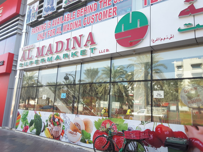 HiDubai-business-al-madina-supermarket-shopping-supermarkets-hypermarkets-grocery-stores-al-muteena-dubai-2