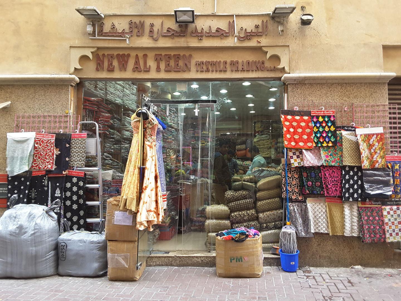HiDubai-business-new-alteen-textile-trading-b2b-services-distributors-wholesalers-al-fahidi-al-souq-al-kabeer-dubai