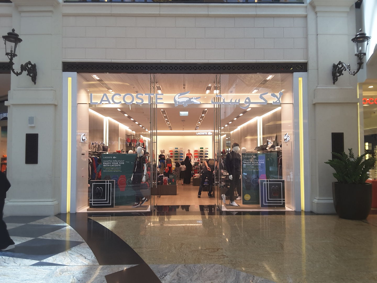 HiDubai-business-lacoste-shopping-apparel-al-barsha-1-dubai-2