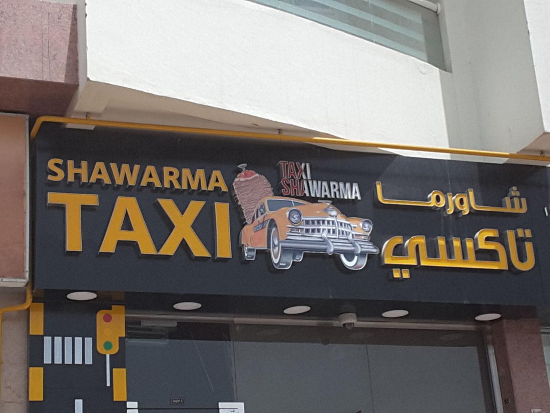 HiDubai-business-shawarma-taxi-food-beverage-cafeterias-al-nahda-2-dubai-2