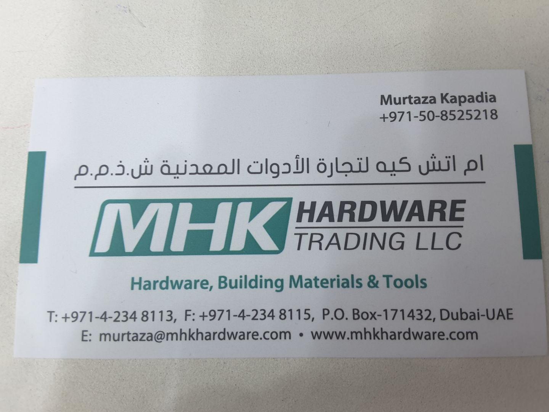 HiDubai-business-mhk-hardware-trading-b2b-services-construction-building-material-trading-naif-dubai