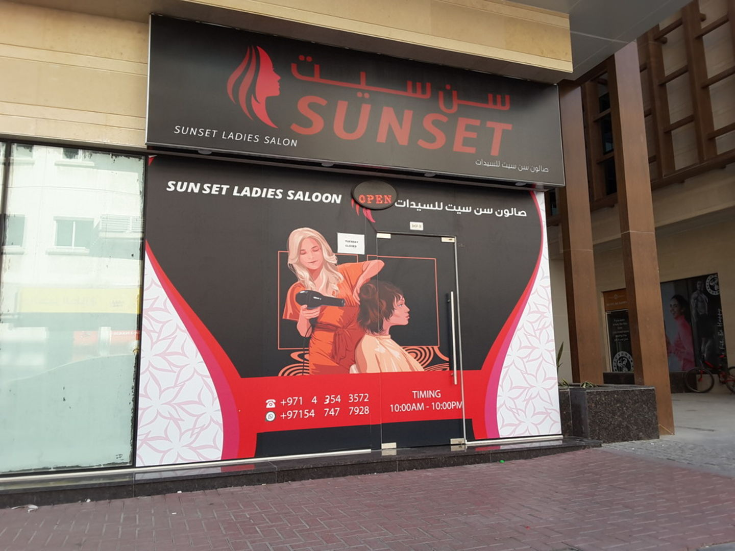 HiDubai-business-sunset-ladies-salon-beauty-wellness-health-beauty-salons-al-karama-dubai-2