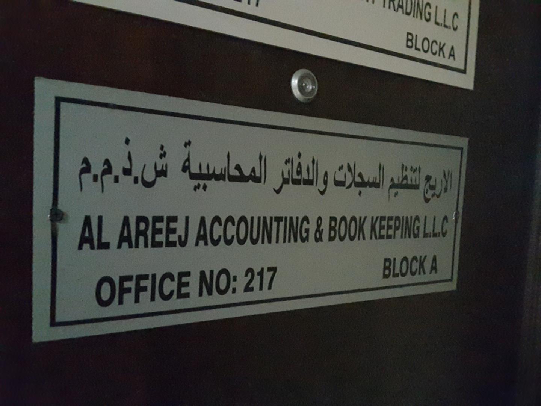 HiDubai-business-alareej-accounting-bookkeeping-finance-legal-accounting-services-al-qusais-industrial-1-dubai